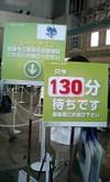 130fun