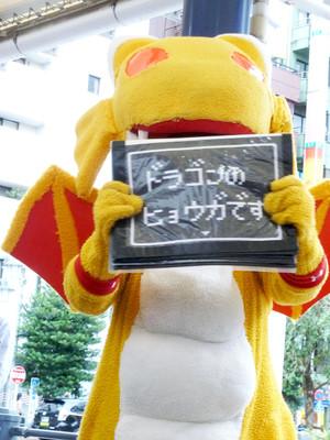 Hyouga_00